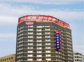 Hanting Express Shenyang Wuai, отель в Шэньяне