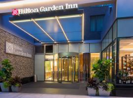 Hilton Garden Inn Central Park South, Hilton hotel in New York
