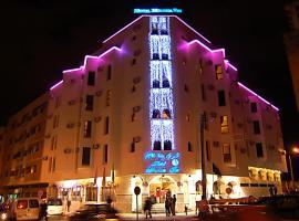 Hotel Mounia, hôtel à Fès