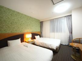 ホテルウィングインターナショナル苫小牧、苫小牧市のホテル