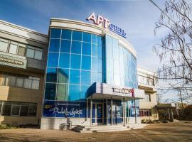 ART Hotel, отель в Астрахани