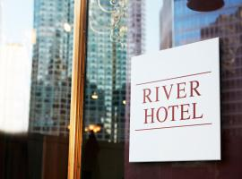 River Hotel, accommodation in Chicago