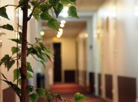 Гостиница Лососинская, отель в Петрозаводске