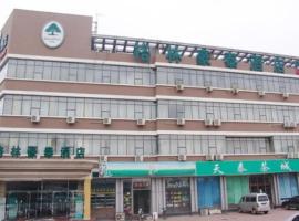 GreenTree Inn Tianjin Beiyang Bridge Business Hotel, hotel in Tianjin