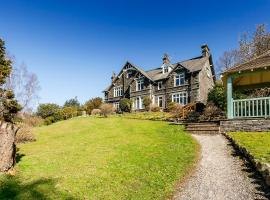 Ambleside Lake House, homestay in Ambleside