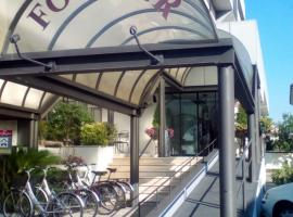 Al Fogher, hotel perto de Aeroporto de Treviso - TSF, Treviso