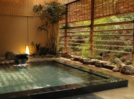 Iwaso, hotel near Itsukushima Shrine, Miyajima