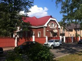 Hotel Vizit, hotel in Cherepovets