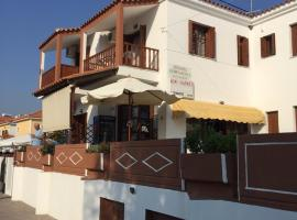 Joanna Rooms, hotel in Skala Eresou