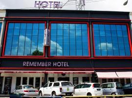 峇株巴轄銘記酒店,峇株巴轄的飯店