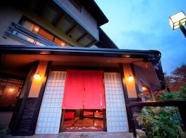 Yutorelo-an, hotel in Hakone