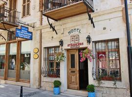 Hotel Des Etrangers - Special Category, отель рядом с аэропортом Canakkale Airport - CKZ