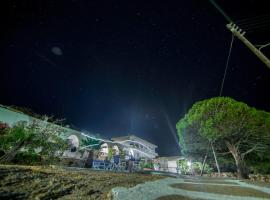 Ios Plage, hotel in Mylopotas