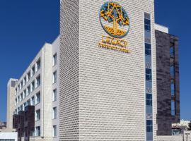 Legacy Hotel ַ& Convention Center Nazareth, отель в городе Назарет