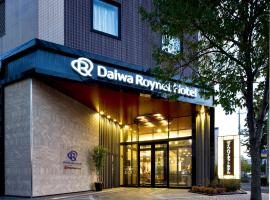 Daiwa Roynet Hotel Kyoto-Hachijoguchi, hotel in Kyoto