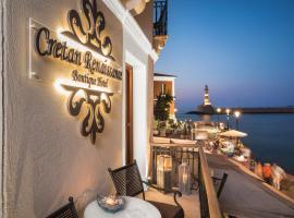 Cretan Renaissance, hotel in Chania Town