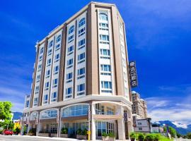 Hotel Lohas, hotel in Hualien City