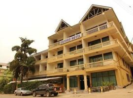 Oxford Royal Hotel, hotel in Mbarara