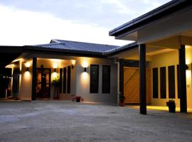 Westfield Homestay Fiji, vacation rental in Nadi
