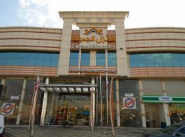 Sweet Homes, apart-hotel em Riyadh