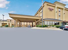 Hampton Inn Pittsburgh McKnight Rd, hotel in Pittsburgh