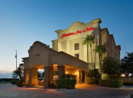 Hampton Inn & Suites Pharr, hotel in Pharr