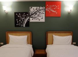 Cozy@9Hotel&Kitchen, hotel near Royal City Avenue, Bangkok