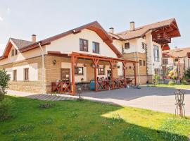 Avrora Spa Hotel, hotel in Stepan'kovo