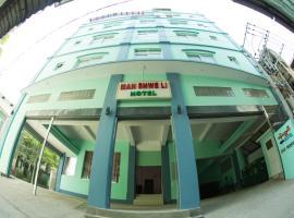 Man Shwe Li Hotel, hotel in Mandalay