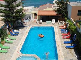 Ενοικιαζόμενα Διαμερίσματα Χάρης, ξενοδοχείο στο Κοκκίνη Χάνι