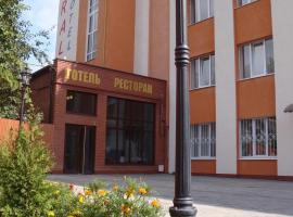 Hotel Koral, hotel in Chernivtsi