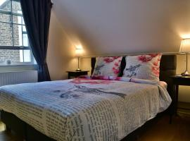 Tannery Lane, self catering accommodation in Gouda