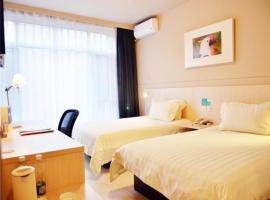 Jinjiang Inn Changchun Silicon Valley Avenue, отель в Чанчуне