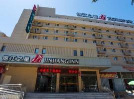 Jinjiang Inn Qingdao Chongqing South Road Metro, hôtel à Qingdao