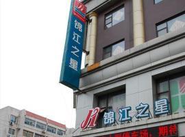 Jinjiang Inn Jinan Shandong University, hotel near Jinan Yaoqiang International Airport - TNA, Jinan
