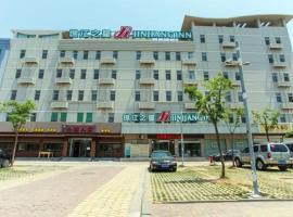 Jinjiang Inn Qingdao Jiaonan Bathing Beach Chaoyangshan Road, отель в городе Huangdao
