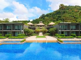 Phuket Marriott Resort and Spa, Nai Yang Beach, hotel near Phuket International Airport - HKT,