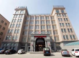 Jinjiang Inn Tangshan Xinhua Avenue, hotel in Tangshan