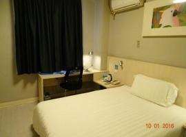 Jingjiang Inn Guiyang Penshuichi, hotel near Guiyang Longdongbao International Airport - KWE, Guiyang