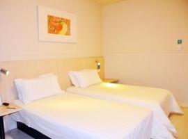 Jinjiang Inn Shijiazhuang Lianmeng Road, hotel in Shijiazhuang
