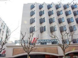 Jinjiang Inn Shanghai Expo Area Licheng Road, hotel in Shanghai