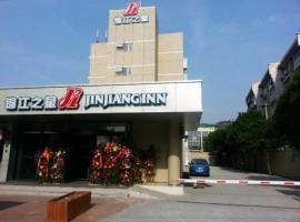 Jinjiang Inn Jinan Jingshi Road Qianfo Mountain, hotel in Jinan