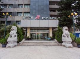 Jinjiang Inn Tianshui Chunfeng Road, hotel in Tianshui