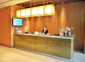 Jinjiang Inn Select Changchun Jingyuetan Park, hotel in Changchun