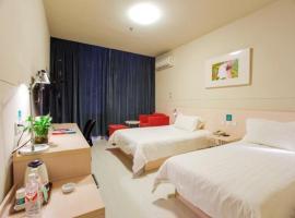 Jinjiang Inn Anyang Wenfeng Avenue, hotel in Anyang