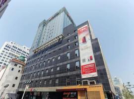 Jinjiang Inn Weihai Department Store, hotel in Weihai