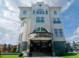 Aton Hotel, hotel near Vega Shopping Centre, Krasnodar