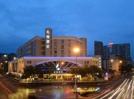 Leeden Hotel Chengdu (Chunxi Branch), hotel near Chunxi Road, Chengdu