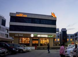 Hotel Golden View, hotel in Shirdi