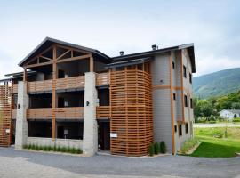 L'Express, hôtel à Saint-Ferréol-les-Neiges